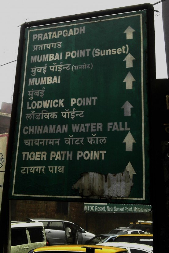 Direction board outside the Mahabaleshwar bus stand, the most famous hill station in Maharashtra, India.